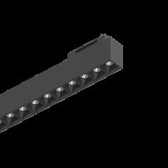 Magnetinis Šviestuvas Montuojamas Į Bėgelį Arca Accent 60 Cm 3000K 222936  - 1