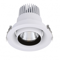 Įleidžiamas reguliuojamas LED šviestuvas GRAND R1042 25W, 3000K, 45°  - 1